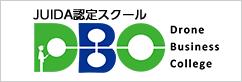 DBC名古屋校ロゴ